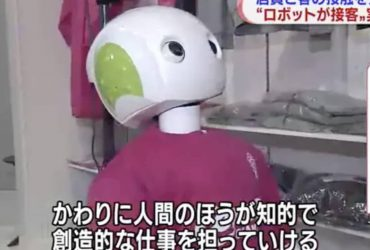 robovie : le robot qui surveille le port du masque au Japon